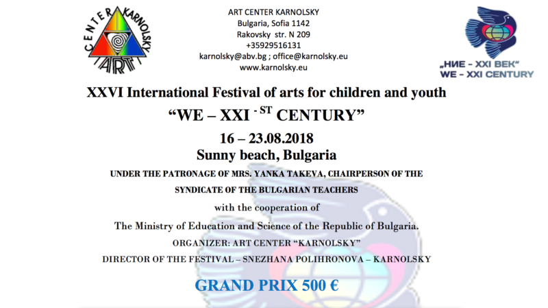 """WE – XXI - ST CENTURY"" (reg. 10.mai) @ Sunny beach, Bulgaria"